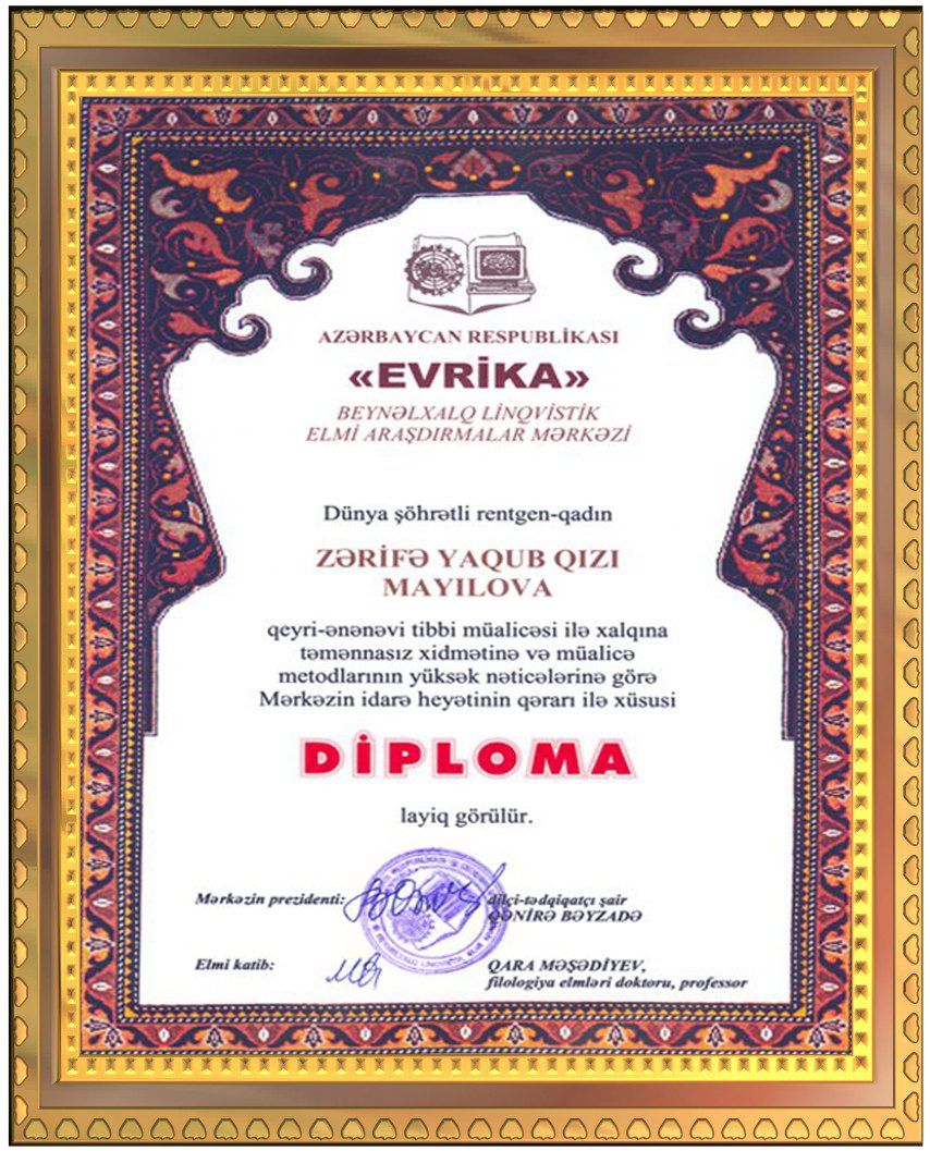Erika Research Center was awarded with a special diploma for non-traditional treatment